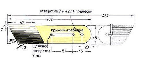 патрон токарный 4