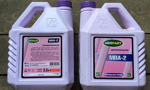 Качественное промывочное масло МПА - 2