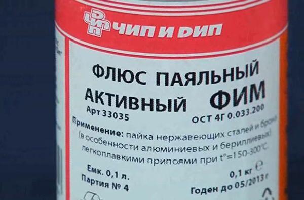 Ортофосфорная паяльная кислота
