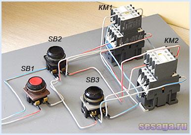 Монтажная схема цепей управления реверса эл. двигателя