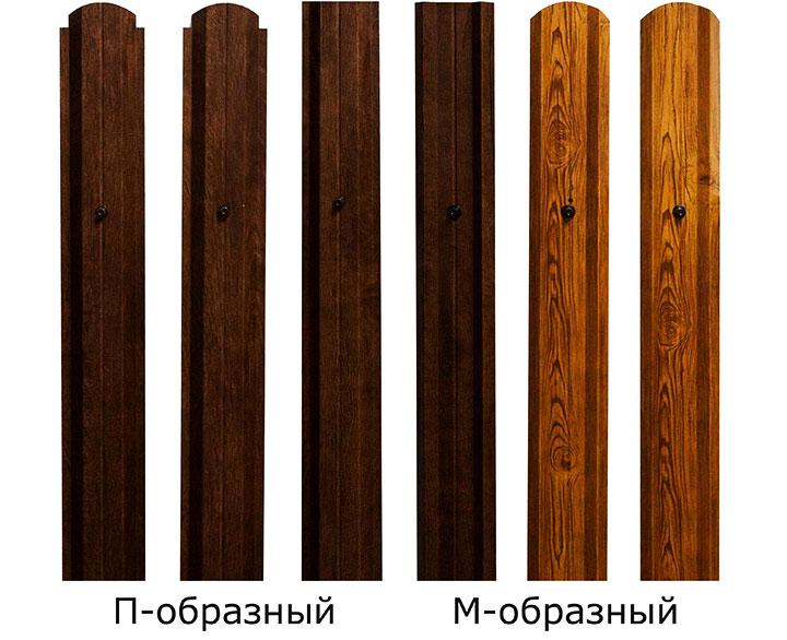 Образцы планок металлоштакетника