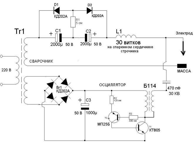 Принципиальная схема сварочного аппарата с осциллятором