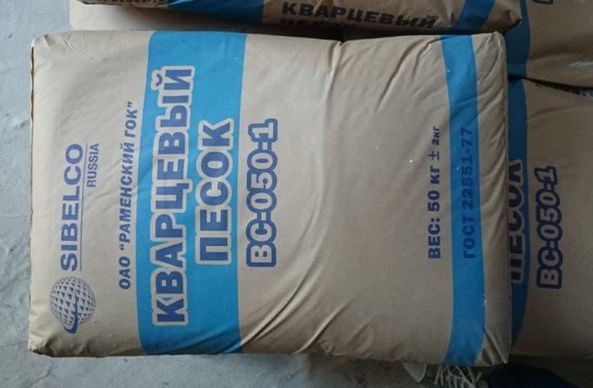 Кварцевый песок ВС-050-1 в мешках по 50 кг