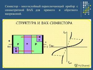 Простые схемы для лаборатории