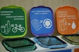Бизнес на переработке пластика