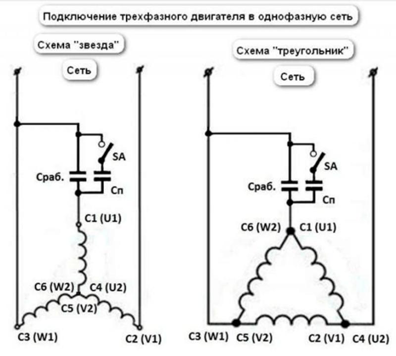 Схемы с использованием конденсаторов