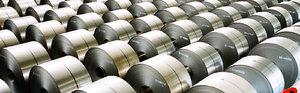 Свойства стали: удельный вес, плотность кг см3